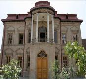 عمارت مشیرالدوله