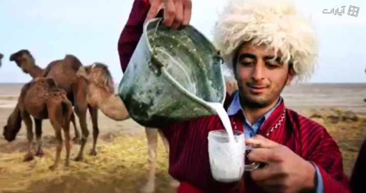 45 ثانیه با تور ترکمن صحرا