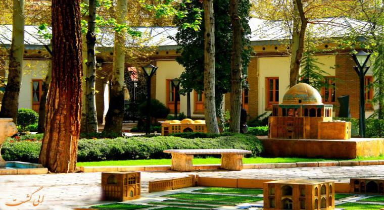 باغ موزه هنرهای ایرانی
